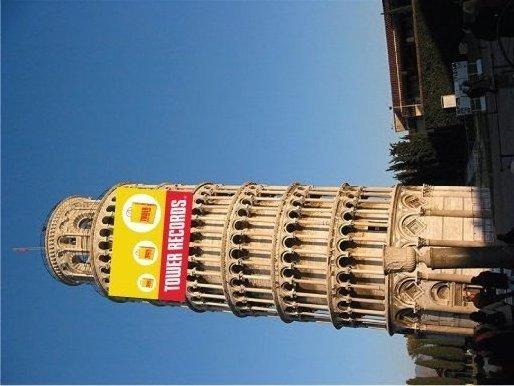 tower_leaning.jpg