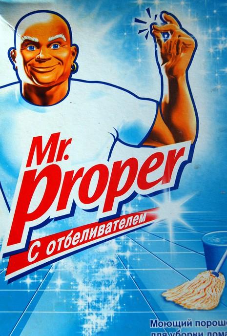 mr-clean.jpg