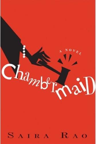chambermaid.jpg
