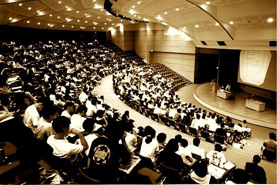 lecture_theatre.jpg