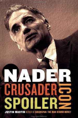 nadercrusader_spoiler_icon.jpg