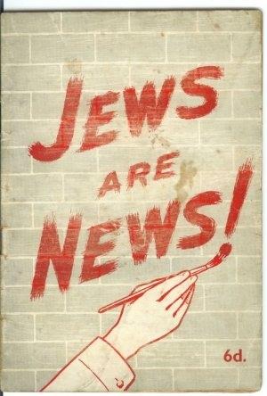 jews_are_news_1_1.jpg
