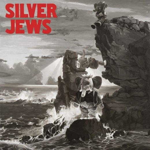 silverjewslookout_1.jpg