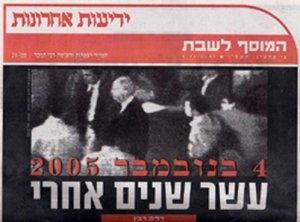 yitzhak_rabin_murder_newspaper_1.jpg
