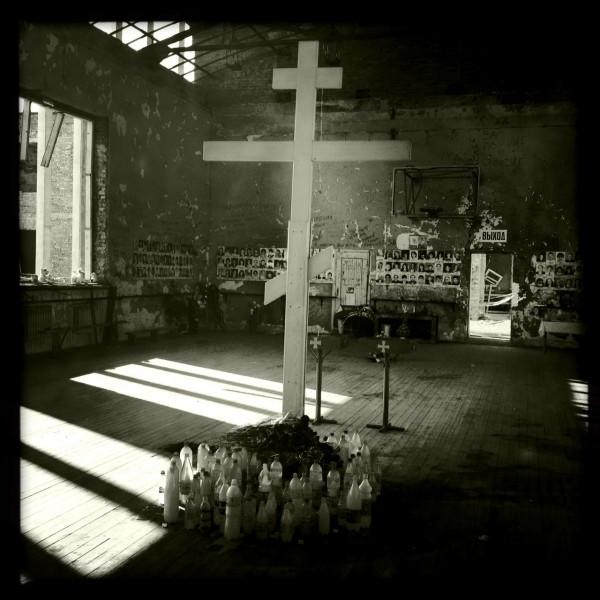 Beslan Memorial