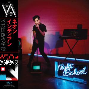 Neon-Indian--Vega-Intl-Night-School-1400pixels_800