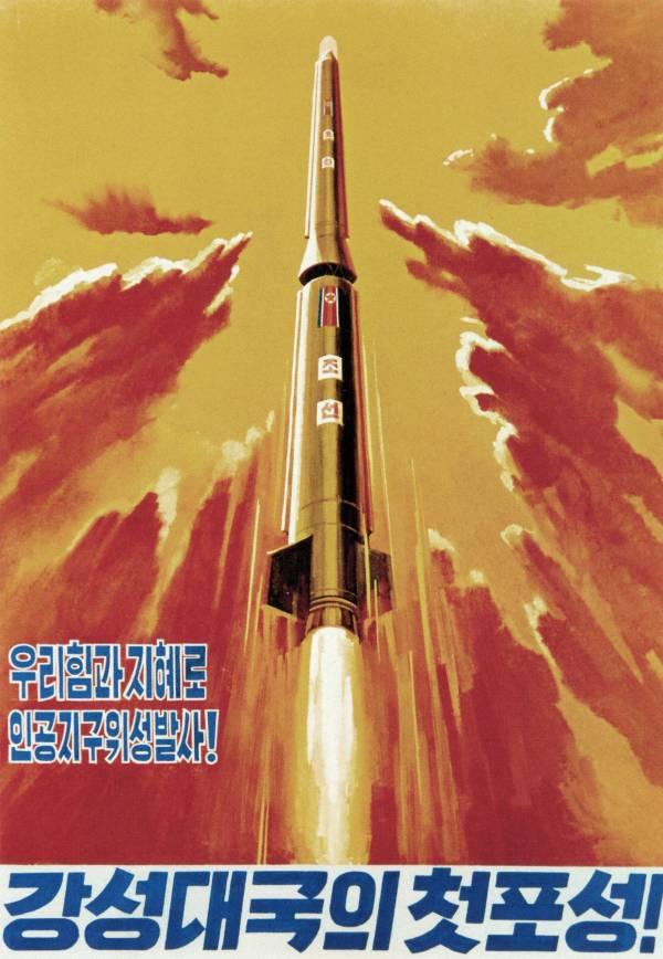 NOrth Korea Missle Propaganda