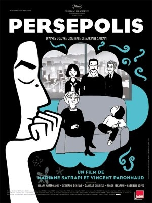 persepolis_1.jpg